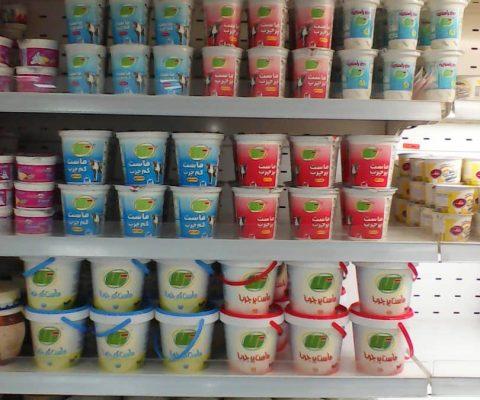 شروع عرضه محصولات لبنی زکا در فروشگاه رفاه شعبه کرانه در بلوار صیادان بندرعباس
